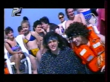Неоновый Мальчик -- Море по колено