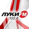 Луки FM/102.6 FM