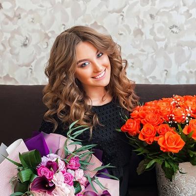 Алина Кобзарь