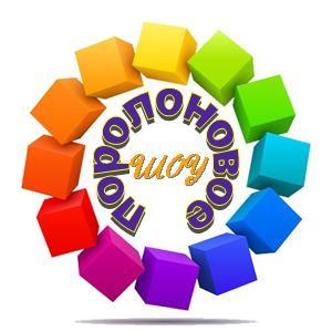 Поролоновое шоу цветные кубики