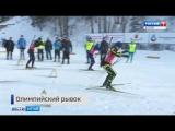 На Алтае завершился первый этап Олимпиады сельских спортсменов