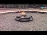 Валдай. Светлой памяти павших в борьбе против фашизма Минута молчания