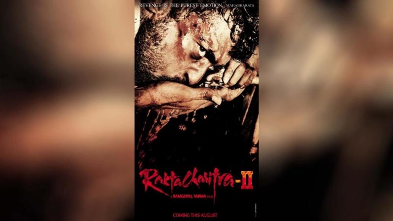 История крови (2010) | Rakhta Charitra