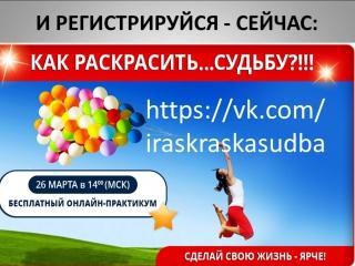 Анонс бесплатного вебинара