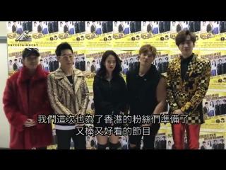 Running Man fanmeet in Hong Kong shoutout
