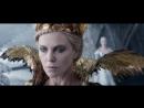 «Белоснежка и охотник 2» Клип №3