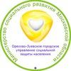 Орехово-Зуевское городское Управление СЗН МО