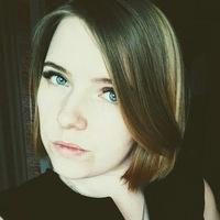 Эльвера Рахимова