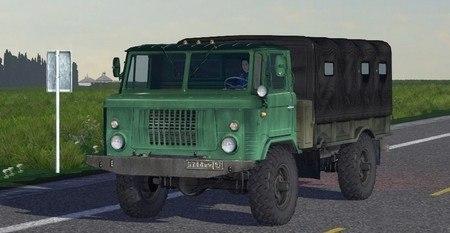 Грузовой автомобиль «ГАЗ 66» трафик
