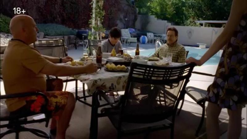 Во все тяжкие Breaking Bad 1 2 3 4 5 сезон 1 2 3 4 5 6 7 8 9 10 11 12 13 14 15 16 серия смотреть сериал в хорошем HD качестве