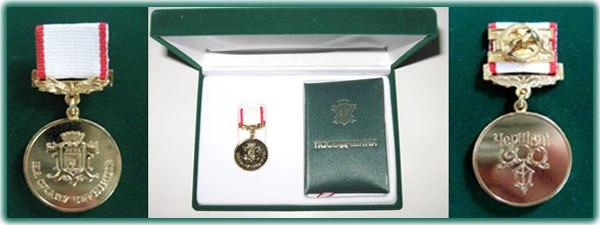 Професор ЧНУ отримає медаль «На славу Чернівців»