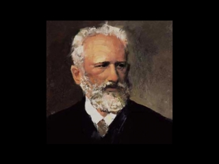 Пётр Ильич Чайковский--сочинение композитора и дирижера
