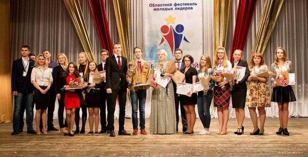 😃 В Липецкой области с 6 февраля по 19 мая 2017 года проводит областно