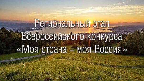 😃 В Липецкой области с 7 февраля по 10 марта 2017 года проводит регион