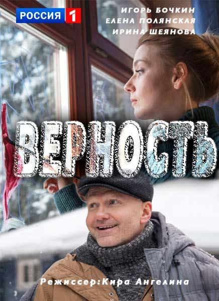 Смотреть сериалы русские новые 2017 и 2017 года