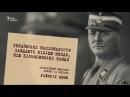Як УПА боролася з нацистами