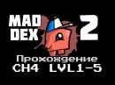 Mad Dex 2 - Прохождение Chapter 4 RUINS - Level 1-5