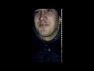Местный Мачо ... как Антон хочет Катюху )) 18