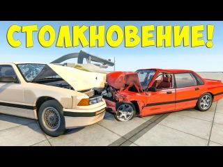 Аварии с машинками 3D мультик игра для мальчиков Онлайн мультфильмы про тачки столкновения