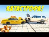 Ломаем машинки! 3D мультик про аварии и столкновения Тачки разбиваются Мультфильм для ребят
