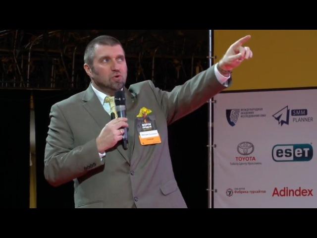 Дмитрий ПОТАПЕНКО: Вы не хотите ничего делать. Даже анализировать информацию в открытом доступе