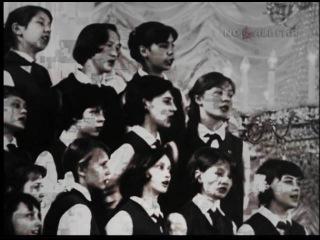 Будем знакомы (фильм-концерт, 1978 г.)