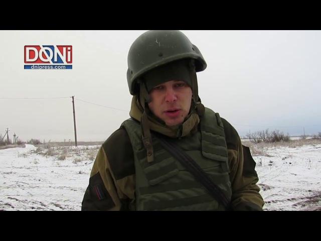 Attacco dellesercito ucraino su Debaltsevo, 18.12.2016