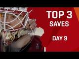 3 лучших вратарских спасения девятого игрового дня Чемпионата Мира по хоккею 2017