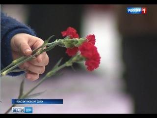 Константиновский район отмечает годовщину освобождения от фашистcких захватчиков