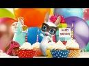 Zoobe Зайка С днём рождения подруга Зажигательное поздравление