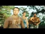 Дикари 2006 трейлер на русском