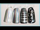 Голографический пигмент с Алиэкспресс. Дизайн ногтей Втирка пигмент ПРИЗМА, МИРАЖ