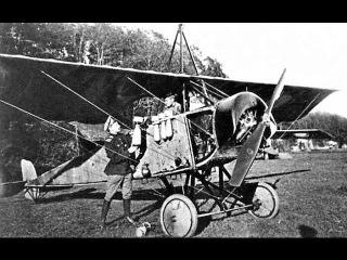 Российская воздушная разведка. Съемки турецкой территории 1916 / Russian aerial reconnaissance