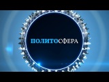 Снижение уровня жизни - желание народа России! Терпим дальше или в НОД? 28.12.16 Рома ...