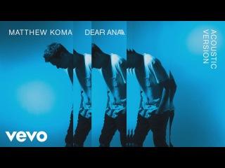 Matthew Koma - Dear Ana (Acoustic)[Audio]