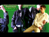 NEKRASOV TV home fashion model summer 2012 presentation (full version) nomination MEGAHIT