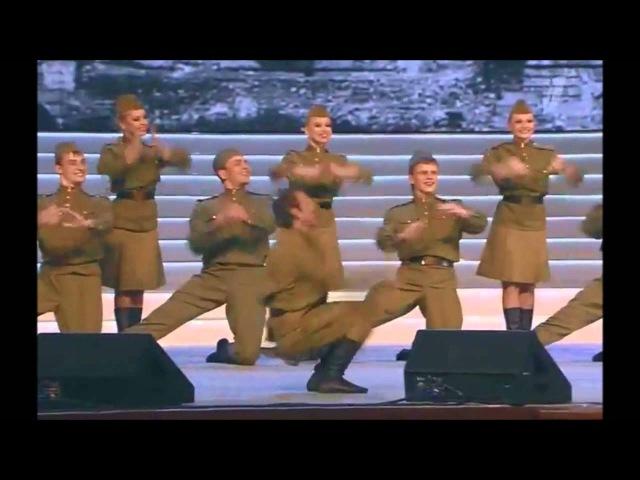 Русский национальный балет Кострома в концерте ко Дню Защитника Отечества. 20.02.2015