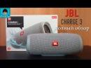 JBL CHARGE 3 самый полный обзор лучшей беспроводной колонки