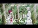 ༻ANYS༺ Stand by You || Happy Birthday ~ Yona Kija