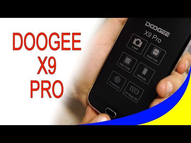 DOOGEE X9 Pro 4G Phablet. Распаковка и обзор. Бюджетный 4G смартфон