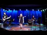 Варвара Кистяева, 13 лет, и группа KosMax, I go to sleep (Sia cover), джаз-клуб Алексея Козлова