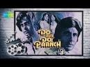 Soti Hai Yeh Raat Sone Do Kishore Kumar Anuradha Paudwal Do Aur Do Paanch 1980