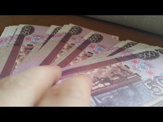 Печать денег дома. полная версия