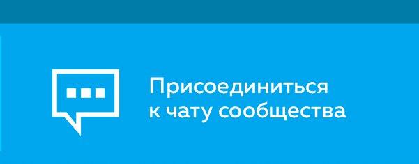 vk.com/app5747634_-113559960