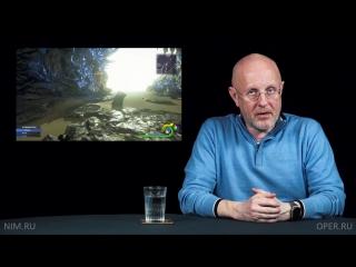 Опергеймер 113: Halo Wars 2, Conan Exiles, Sniper Elite 4, розыгрыш кодов к Syberia