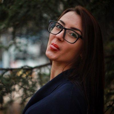 Ксюша Шлыгина