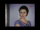 Печали свет - Валентина Толкунова (Верю в радугу 1986)