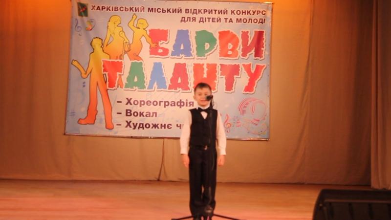 Городской конкурс Барви таланту четвертьфинал сцена Дворца детского и юношеского творчества