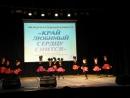Хореографический коллектив XXI век Лауреат III степени в Международном конкурсе Край любимый сердцу снится с танцем Заводно