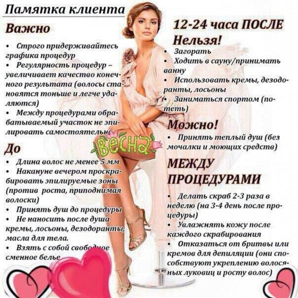Фото №456239059 со страницы Елены Великовой